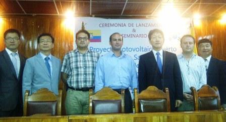20121113141352-proyecto-fotovoltaico-en-las-islas-galapagos-apoyo-de-corea.jpg